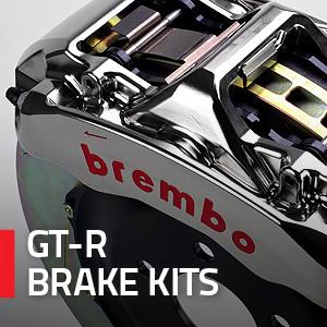 GT-R Brake Kit