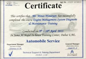 Engine Management System Diagnosis & Maintenance Training
